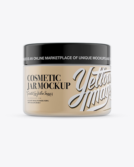 Download 250ml Plastic Cosmetic Jar Mockup (Eye-Level Shot) Object Mockups