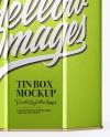 Metallic Tin Box Mockup