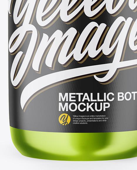 Metallic Pills Bottle Mockup