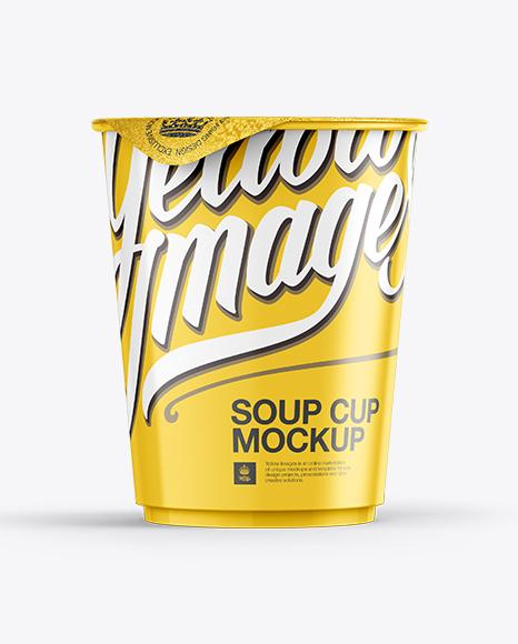 Download Soup Cup Psd Mockup Free Psd Mockup Restaurant Design PSD Mockup Templates